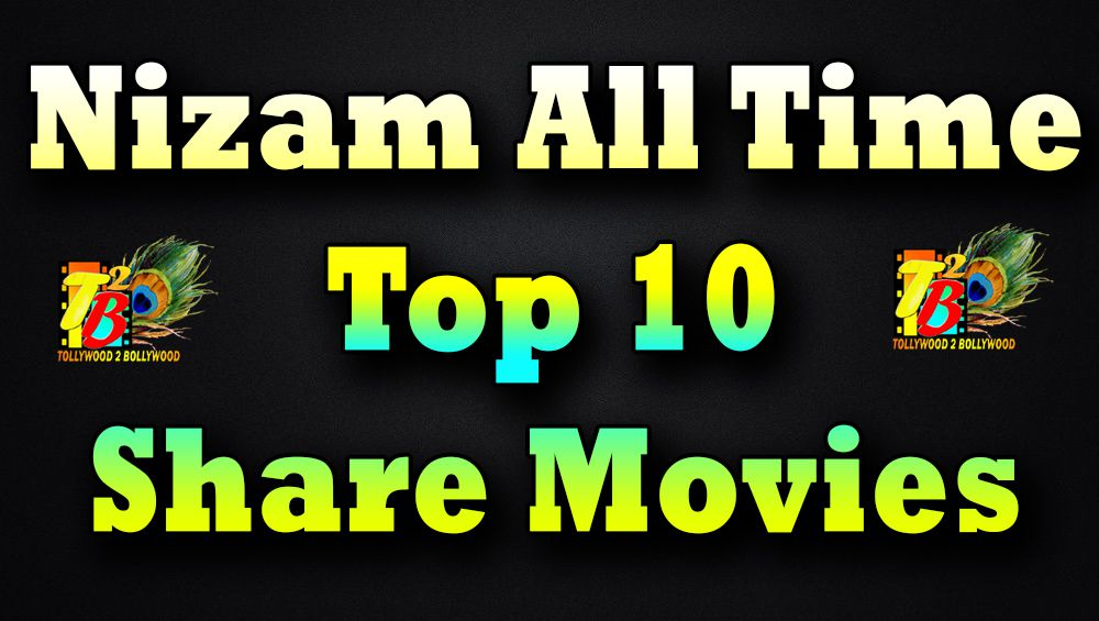Nizam All Time Top 10 Share Movies