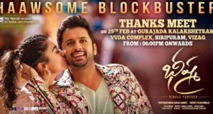 Bheeshma 10 Days Total WW Collections