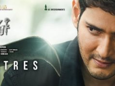 Sensational TRP for Sarileru Neekevvaru 2nd time Telecast