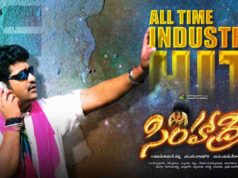 #17YearsForIHSimhadri Became 2nd Biggest Anniversary Trend