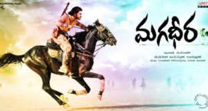 Magadheera EverGreen Records