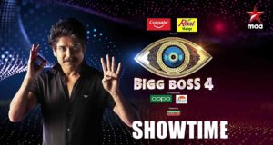 BiggBossTelugu4 Launch Episode TRP Rating Record