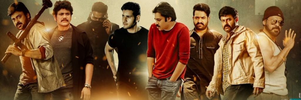 Tollywood Fastest 100k To 300K Likes Trailer Records