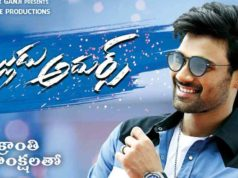 Alludu Adhurs 1st Week Total Worldwide Collections!
