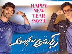 Alludu Adhurs 2 Days Total Worldwide Collections!