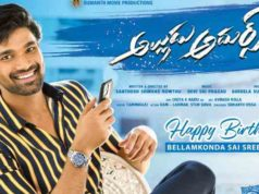 Alludu Adhurs 3 Days Total Worldwide Collections!