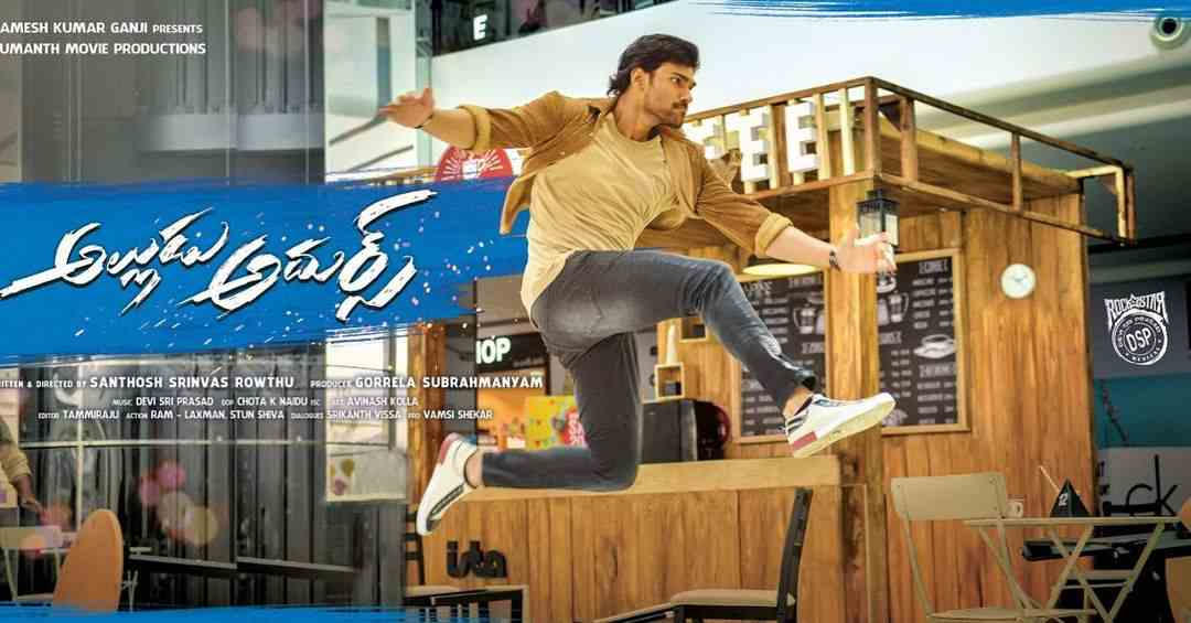 Alludu Adhurs 11 Days Total Worldwide Collections!