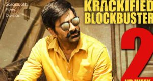 Krack 10 Days Total Worldwide Collections