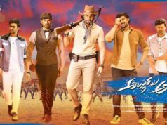 Alludu Adhurs 10 Days Total Worldwide Collections!