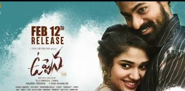 Uppena 12 Days Total World Wide Collections