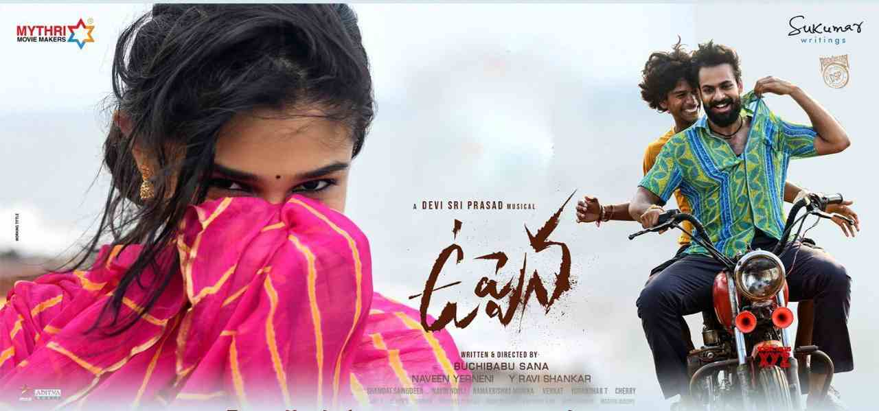 Uppena 9 Days Total World Wide Collections