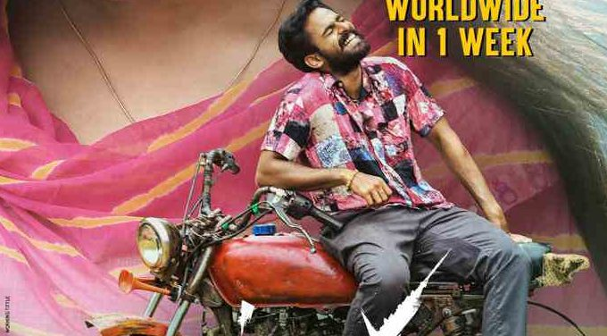 Uppena 8 Days Total World Wide Collections