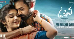 Uppena 20 Days Total World Wide Collections