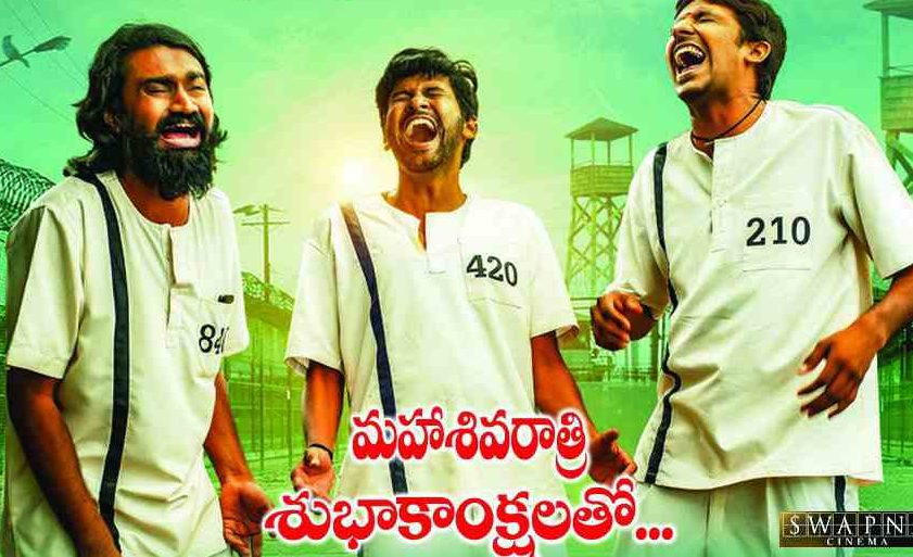 Jathi Ratnalu 17 Days Total World Wide Collections