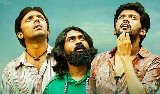 Jathi Ratnalu 14 Days Total World Wide Collections