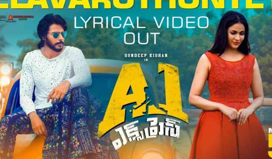 A1 Express 2 Days Total World Wide Collections