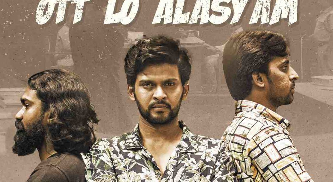 Jathi Ratnalu 10 Days Total World Wide Collections