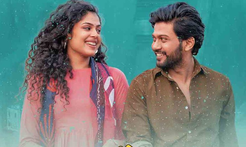 Jathi Ratnalu 11 Days Total World Wide Collections