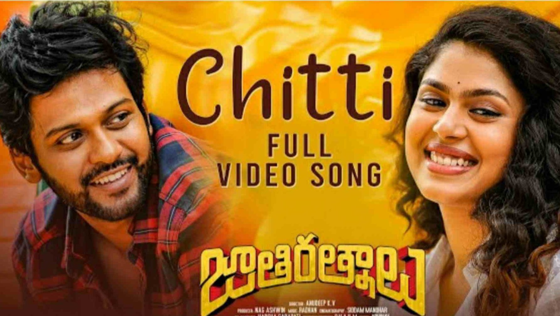 Jathi Ratnalu 19 Days Total World Wide Collections