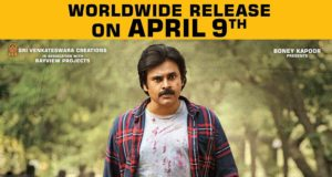 Vakeel Saab 11 Days Total World Wide Collections