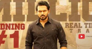 Karthi Sulthan Telugu Total Collections!