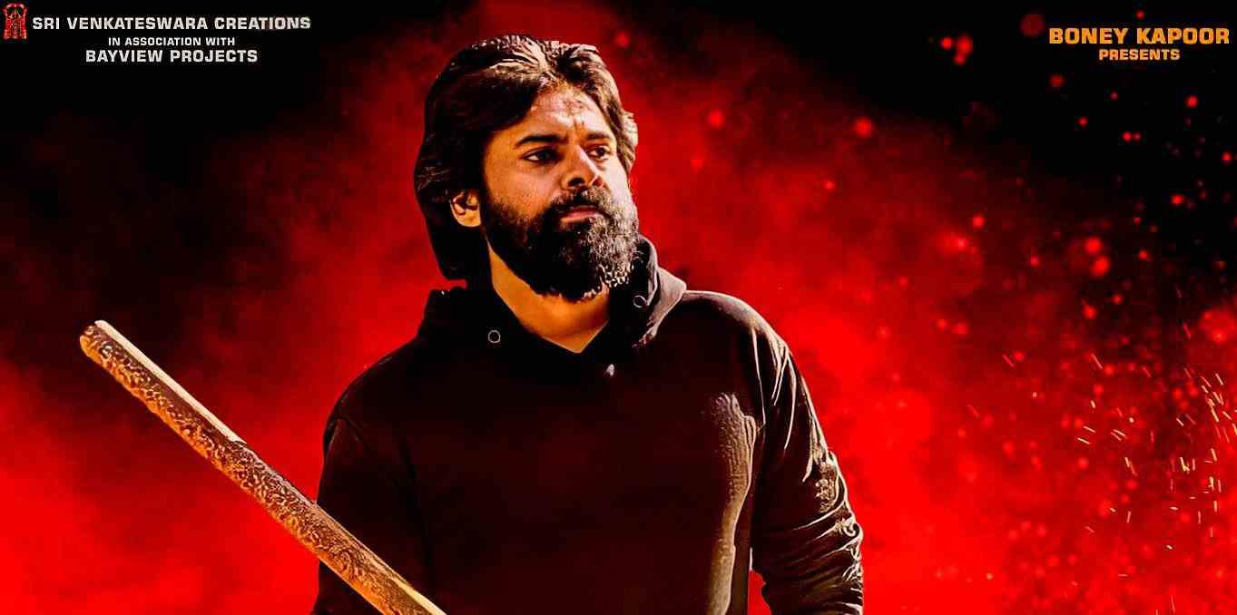 Pawan Kalyan Vakeel Saab Movie TRP Rating