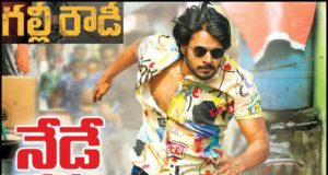 Gully Rowdy 1st Day Total Collections!