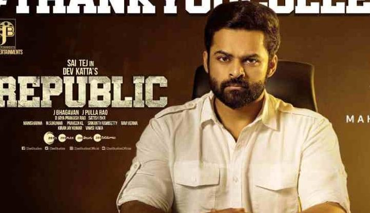 Republic 10 Days Total Collections