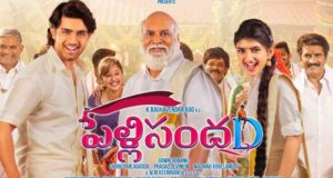 Pelli SandaD 3 Days Total Collections!!