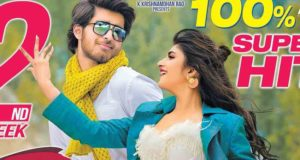 Pelli SandaD 10 Days Total Collections!!
