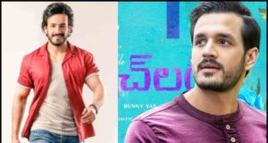 Most Eligible Bachelor 3 Days Total Collections!